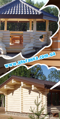 Дерев'яні будинки, бані, альтанки