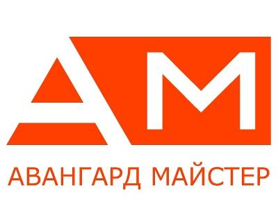 АВАНГАРД МАЙСТЕР
