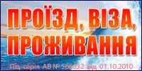 Болгарія дешево - проїзд, віза, проживання